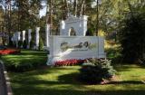 ЖК Суханово Парк в Московской области фотографии