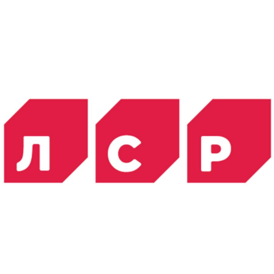 ЛСР. Недвижимость - Москва