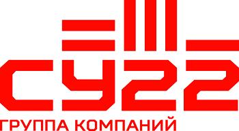 СУ 22