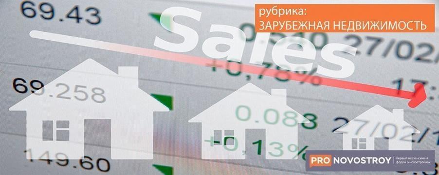 Как сезонность влияет на рынок недвижимости в США