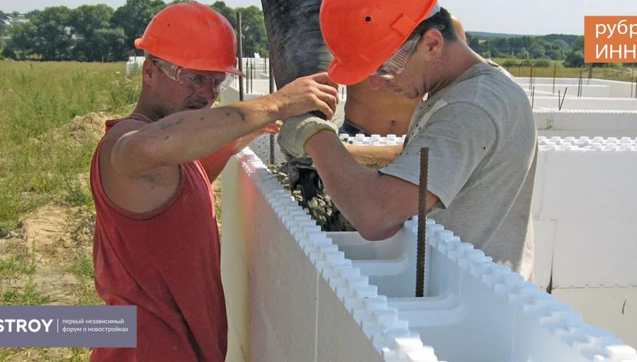 «Термодом» - новинка среди строительных технологий