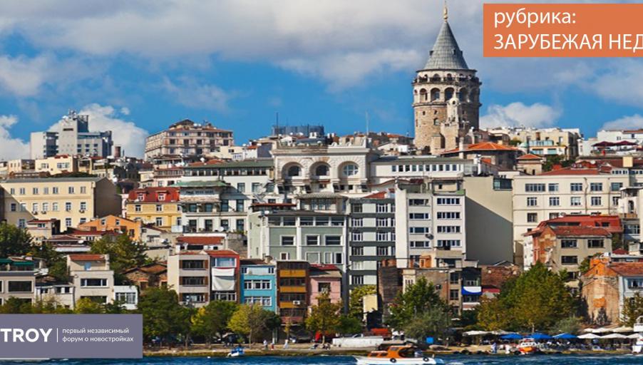 Низкие цены не стимулируют иностранцев покупать недвижимость в Турции