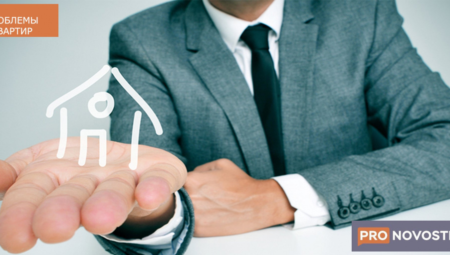 Риск двойной продажи при покупке квартиры