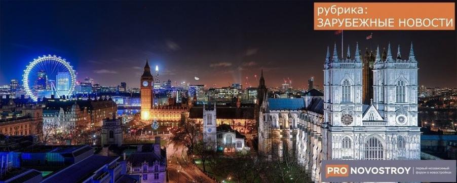 Известные лондонские районы в кругах иностранных покупателей недвижимости