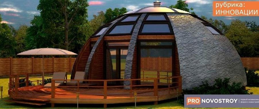 Купольные дома: технология строительства без использования гвоздей
