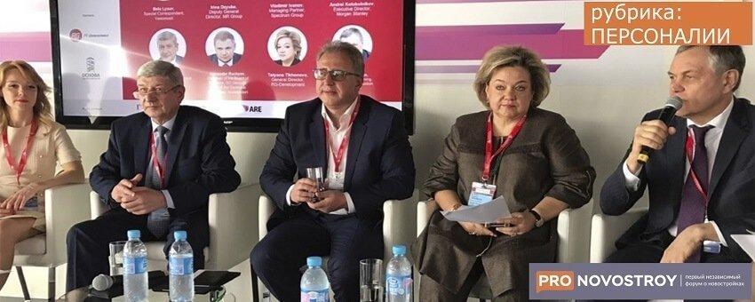 Тихонова Татьяна Владимировна: от бухгалтера до генерального директора «РГ Девелопмент»