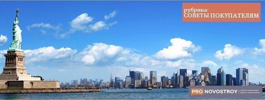 Права иностранцев припокупкенедвижимости в США