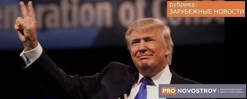 Адвокат Трампа обратился к Кремлю с просьбой провести проект Moscow Trump Tower