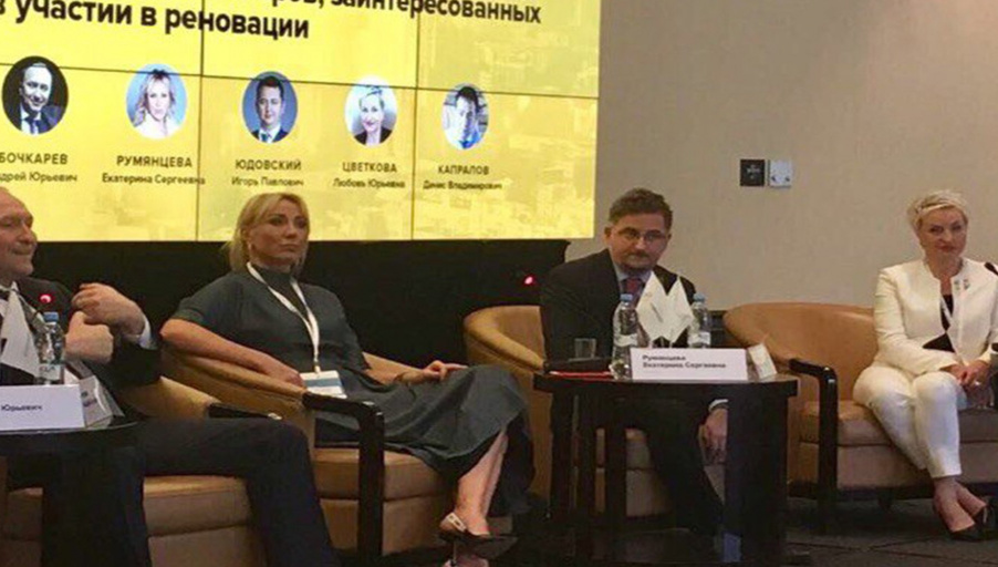 Андрей Бочкарев: реновация — социальный проект расселения