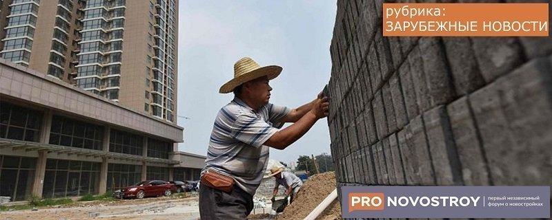 Рост цен на жилье в Китае замедляется
