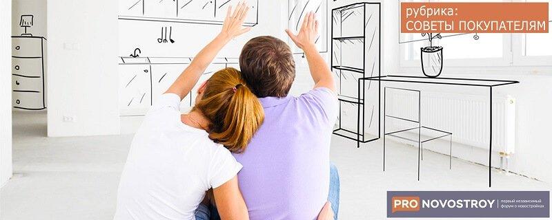 Пять проблем квартир, которые «выльются в копеечку»