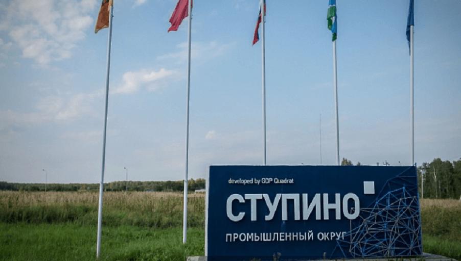 Австрийское производство в России впервые откроется в ОЭЗ