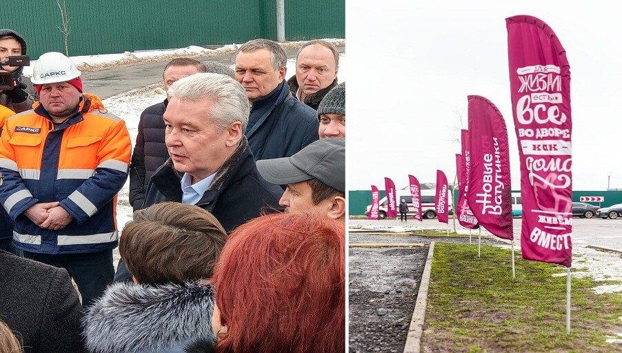 Сергей Собянин открыл эстакаду в Новых Ватутинках
