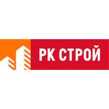 ООО «РК Строй»
