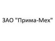 Прима-Мех
