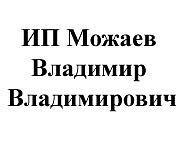 ИП Можаев