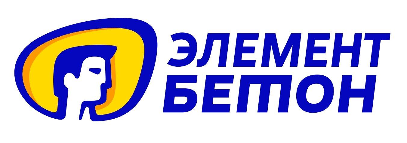 Элемент-Бетон Девелопмент