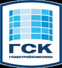 ГСК (ГлавСтройКомплекс)