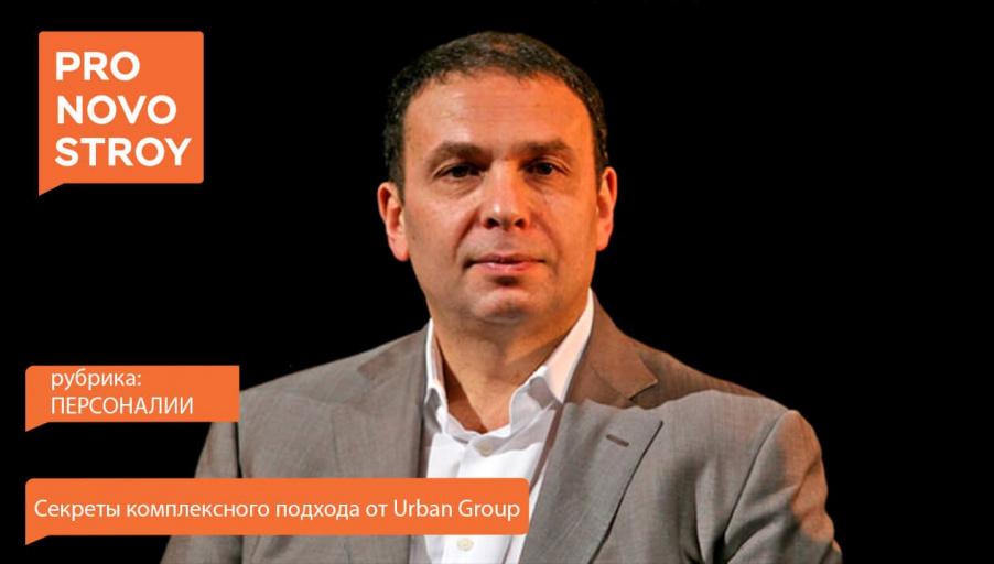 Urban-Group