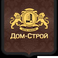 ГК «Дом-Строй»