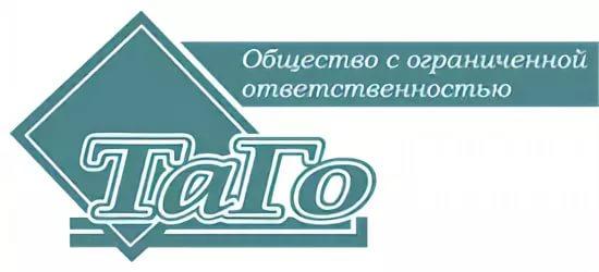ООО «ТаГо»