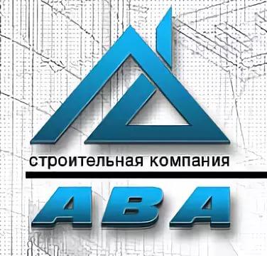 ООО «АВА»