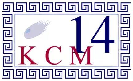 КСМ-14