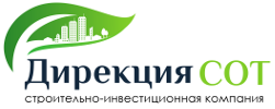 ООО «Дирекция СОТ»