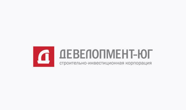СИК «Девелопмент-Юг»