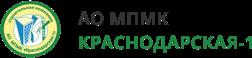 АО МПМК «Краснодарская-1»