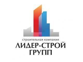 ООО «Лидер-строй групп»