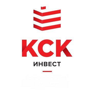 КСК Инвест