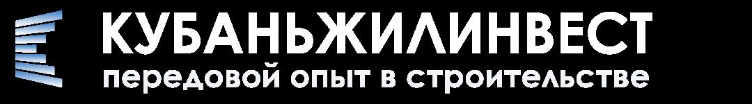 КубаньЖилИнвест