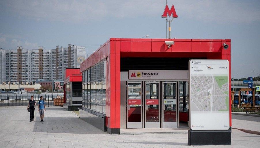 Новая станция метро «Рассказовка»
