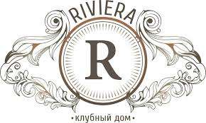 Ривьера-Инвест-Екб